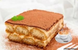 торт Тирамису от Юлии Высоцкой