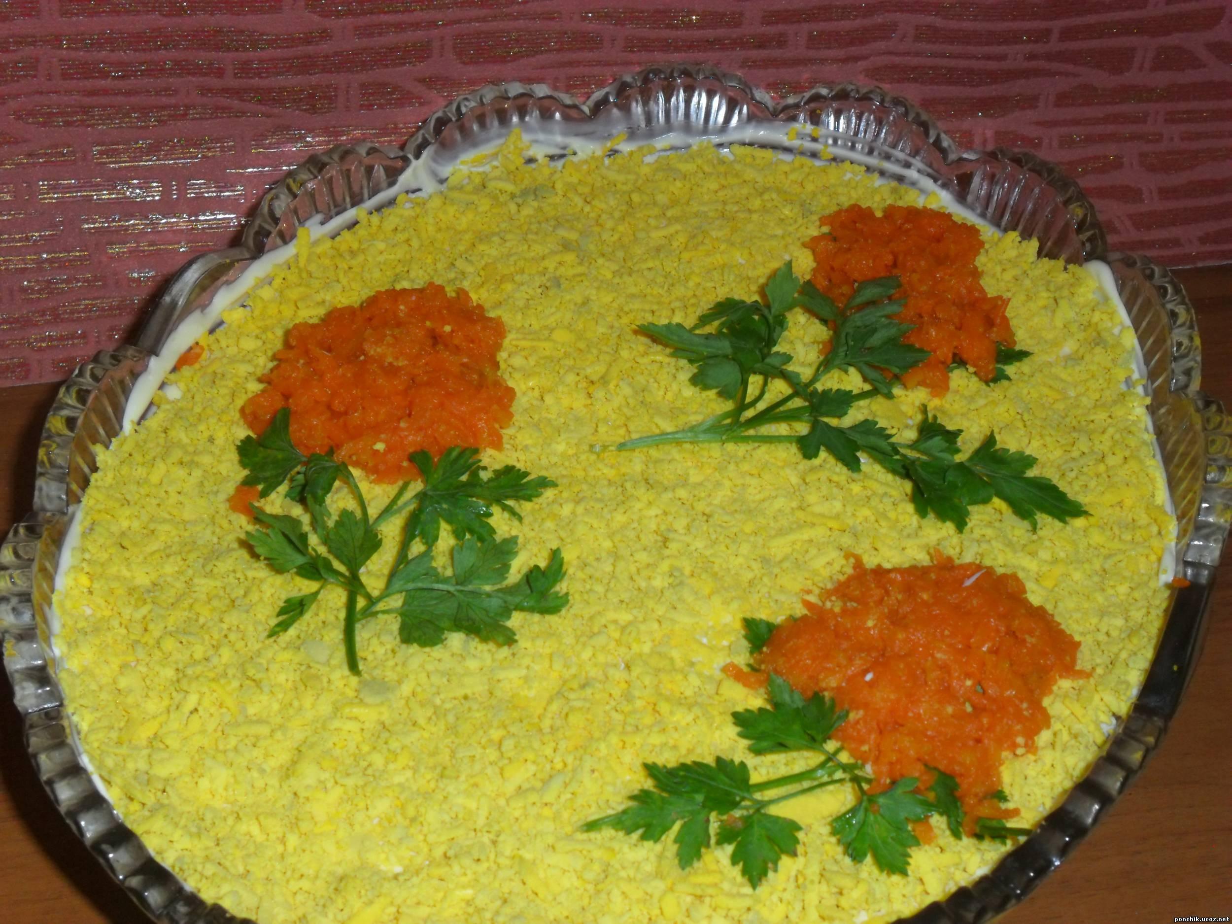 Фото украшений салат мимоза